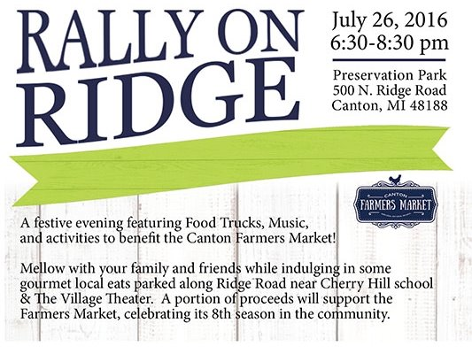 Rally on Ridge | July 26 2016 | 6:30 - 8:30 pm